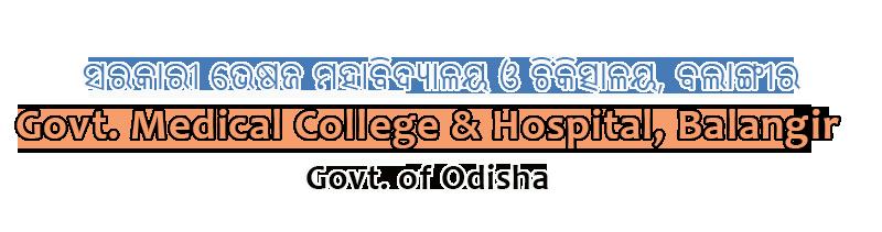 Govt. Medical College, Balangir